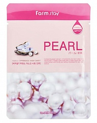 Маска с экстрактом жемчуга, FarmStay Visible Difference Mask Sheet Pearl